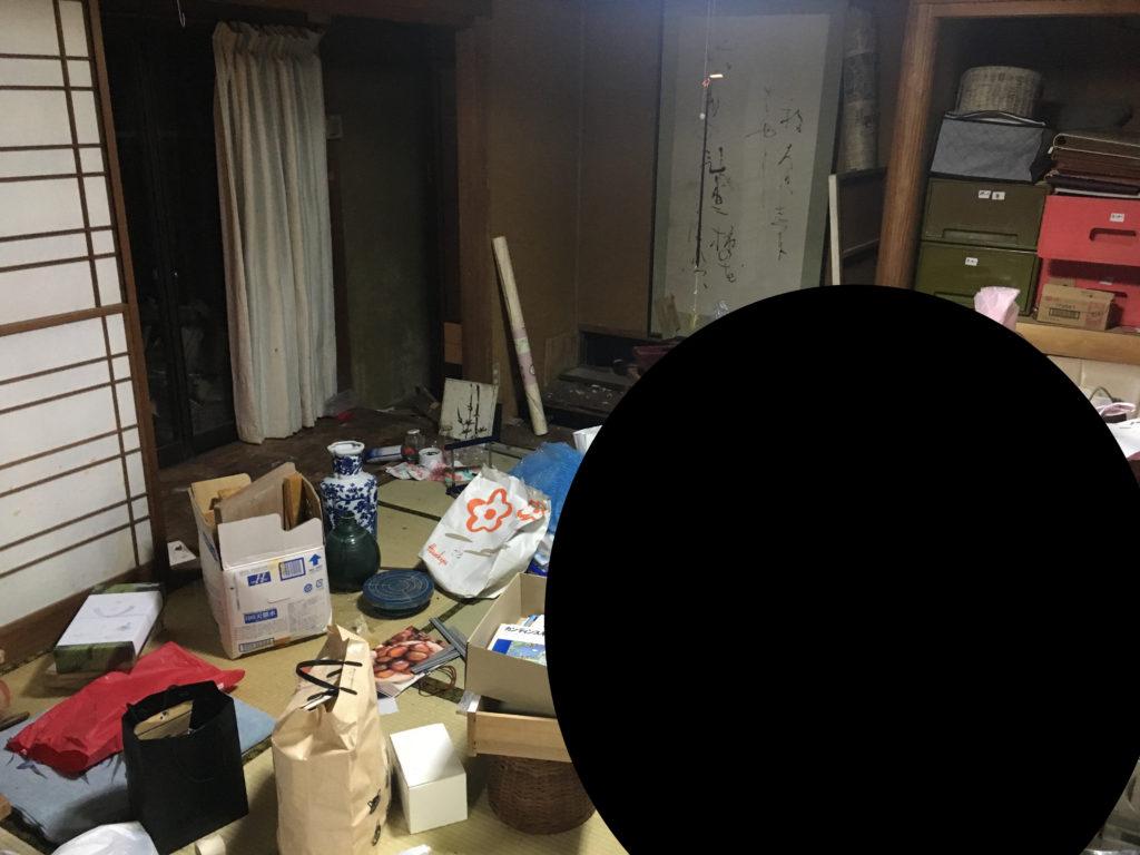 空き家の掃除がとても大変です。