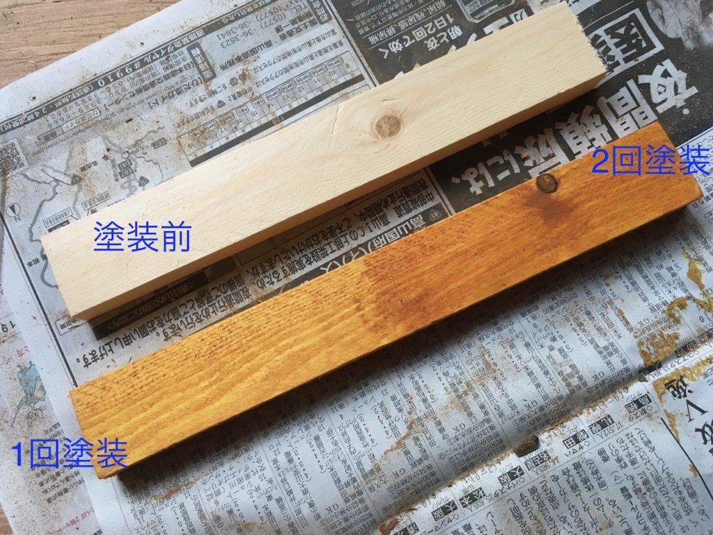 梁を研磨しネオステインのメープルで塗装する。ネオステイン塗装比較です。1回塗装と2回塗装の比較です。