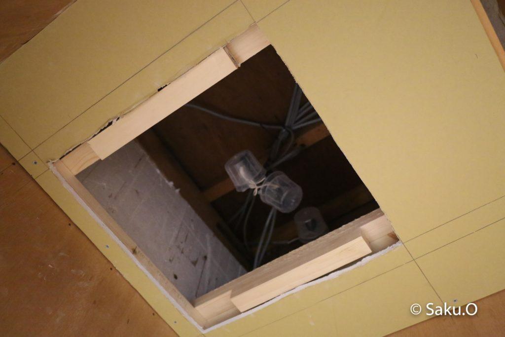 枠なしで天井点検口を自作する方法