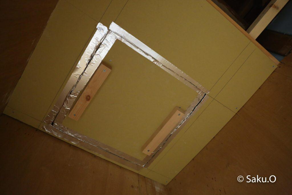 天井点検口を格安で自作してみました・