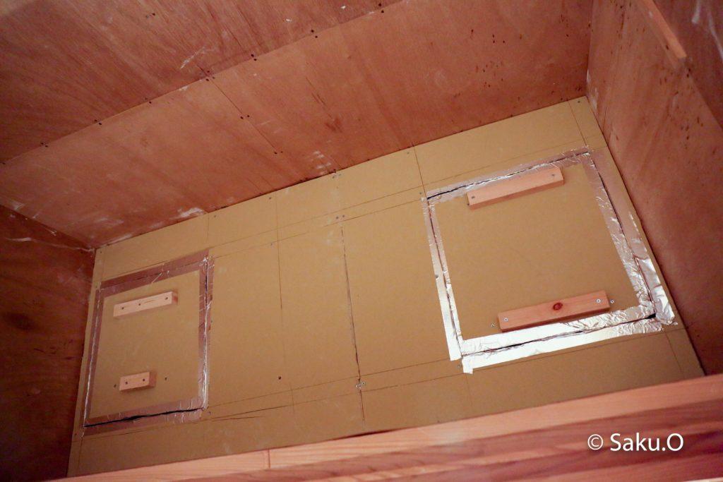 【DIY】押入れに天井点検口を格安で自作します。