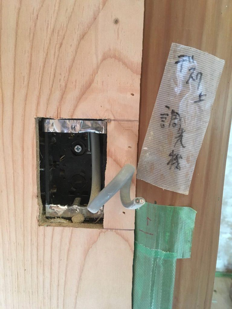 照明スイッチボックス用に、構造板に四角く穴を作る方法を紹介します。