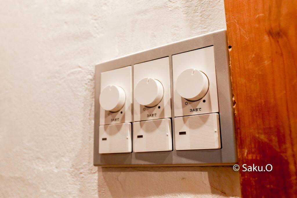 オーデリックの調光調色機能付きのスイッチを取り付けました。