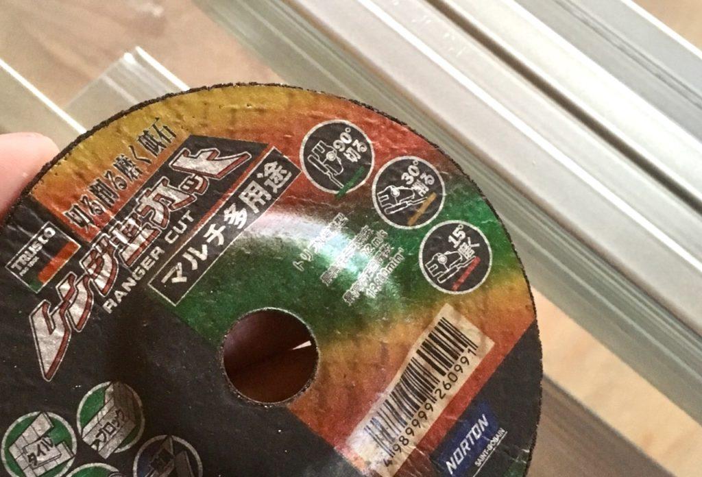 グラインダーのディスク表面に書いてある角度は必ず守りましょう。