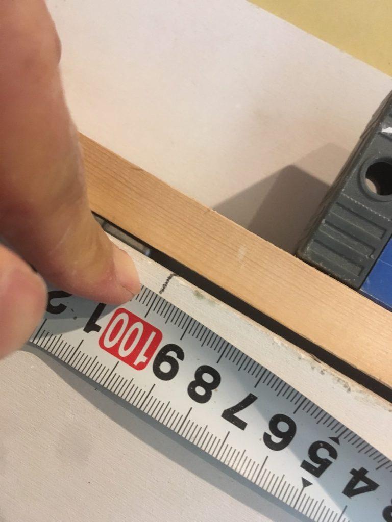 壁の中心を測る