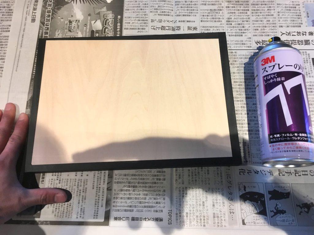 水貼りテープとスプレーのりで写真パネルを格安で自作する方法