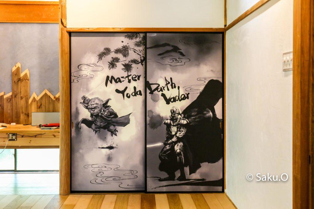 DIYでのリノベーションの一環で、古い襖にモダンなオシャレ襖紙を貼ってみました。