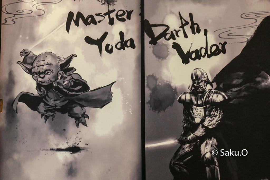 ダースベイダーとヨーダが描かれた襖を導入しました。